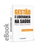 Ebook - Gestão e Liderança na Saúde